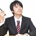 職務経歴書はなぜ必要か?伝わりやすい職務経歴書の書き方と工夫