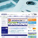 グラフで見る正社員採用転職サイト「DODA」